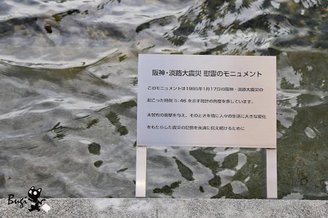 淡路 大震災 阪神