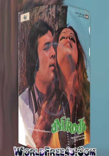 Poster Of Bollywood Movie Anurodh (1977) 300MB Compressed Small Size Pc Movie Free Download worldfree4u.com