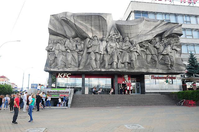 Minsk, beloruska prestolnica, KFC