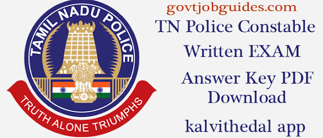 TN Police Constable Answer key PDF