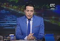 برنامج صح النوم 29-1-2017 محمد الغيطى - قناة LTC