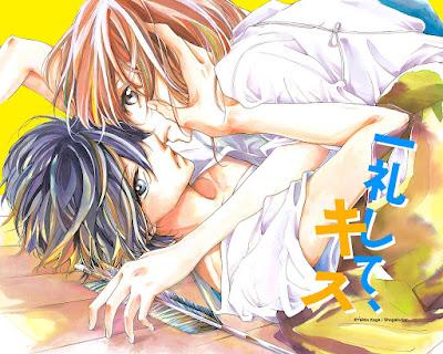 Ichirei Shite, Kiss de Yakko Kaga