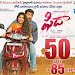 Fidaa First Look Poster-mini-thumb-3
