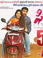 Fidaa 50 Days Wallpapers-cover-photo