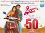 Fidaa 50 Days Wallpapers
