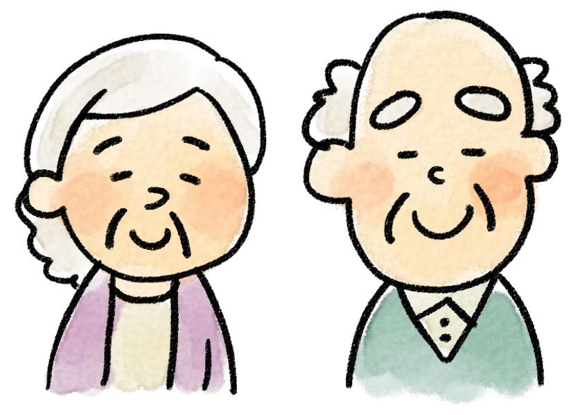 笑うおじいさん おばあさんのイラスト ゆるかわいい無料イラスト素材集