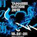 Tamashii Nation 2018 ~BLUE SHOCK~