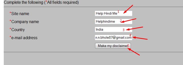 disclaimer generator, disclaimer for website content, blog ke liye