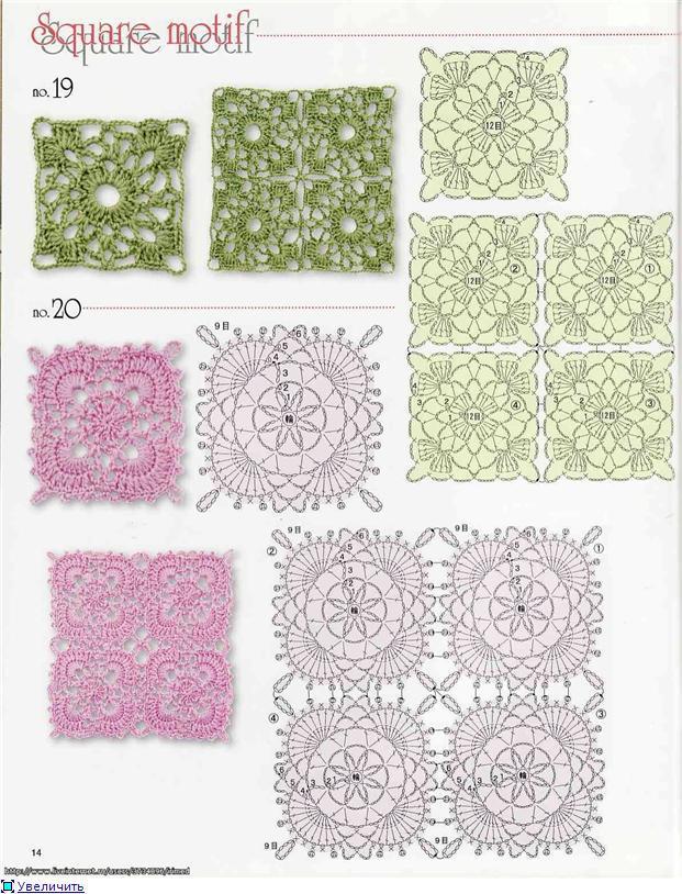 wzory szydelkowych motywow