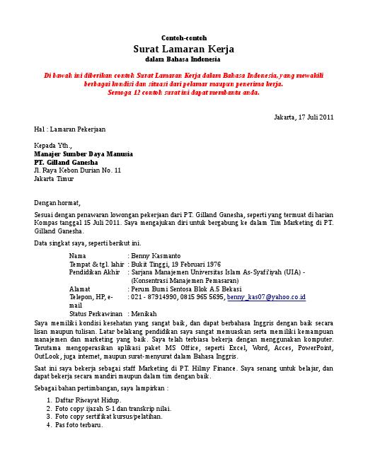 43 Contoh Surat Lamaran Pekerjaan Penjaga Toko Dalam Bahasa Inggris Pictures Contohsurat Lif Co Id
