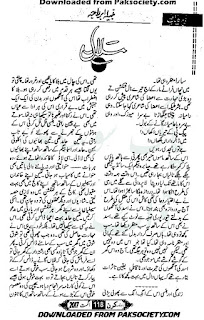 Malal by Nabila Abar Raja Online Reading