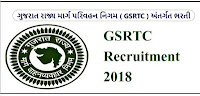 GSRTC Recruitment 2018 Conductor & Driver 2930 Posts