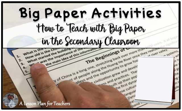 How to teach with big paper in the secondary classroom