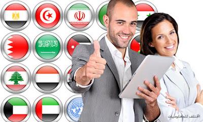 إرسال رسائل مجانا وبلا حدود لرقم هاتف Send Free SMS