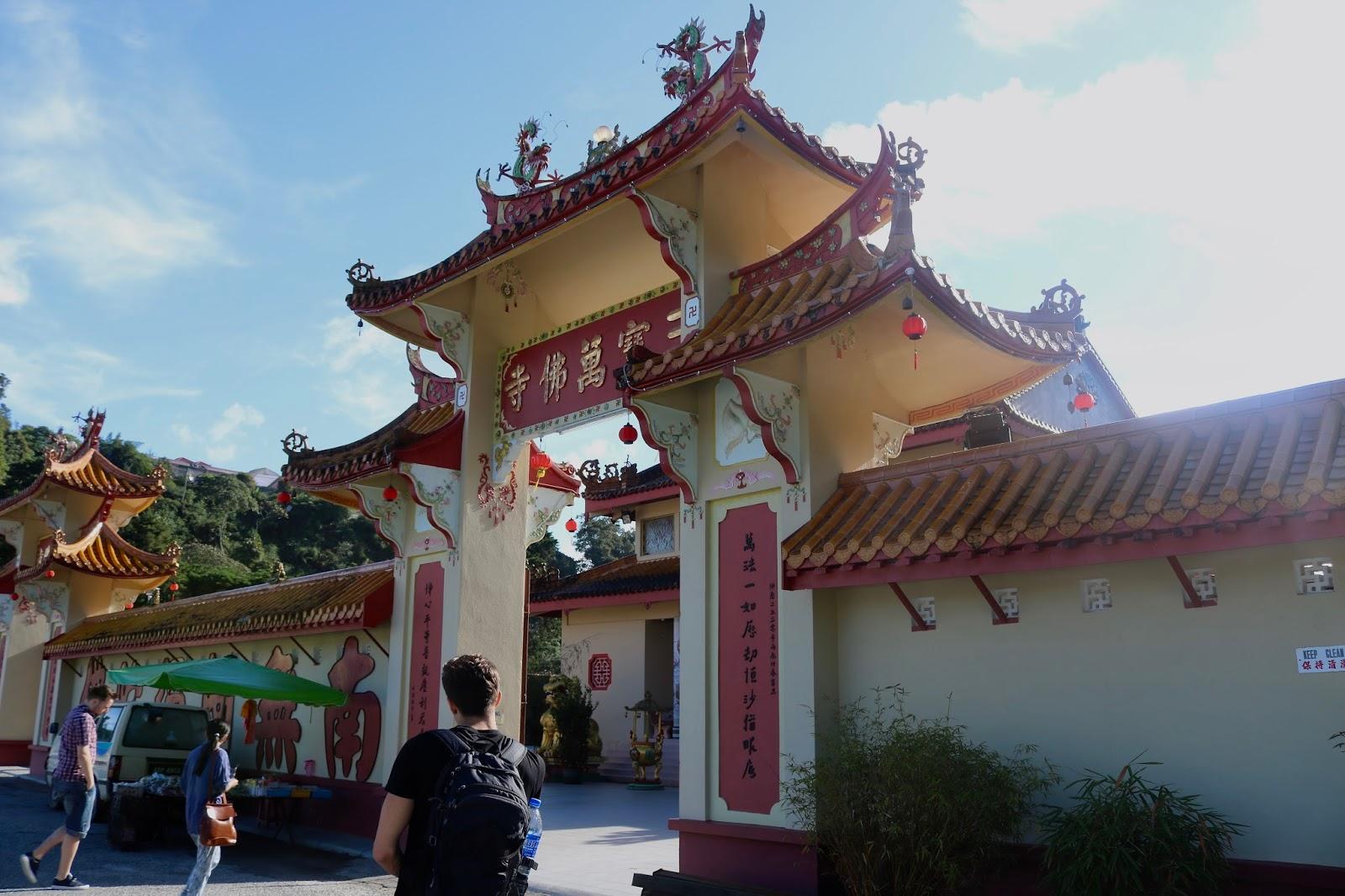 Sam Poh Temple, Cameron Highlands, Malaysia