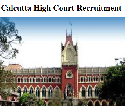 Calcutta High Court 200 Lower Division Assistant Job 2018-19 - Apply Online