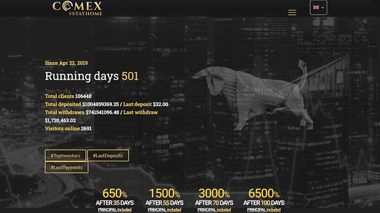 500 дней работы Comex Trades