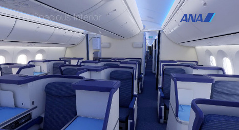 Holidays With Style Ana 787 Dreamliner Business Sneak Peak