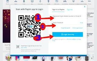 Bank account se mobile recharge kaise kare