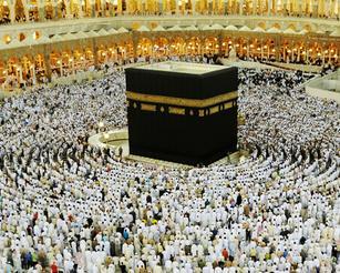 Syarat, Rukun Haji dan Umrah