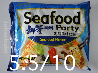 Samyang Seafood Party Noodle Soup Instant Noodles