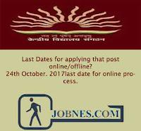 http://www.jobnes.com/2017/10/kendriya-vidhyalaya-sangathan.html