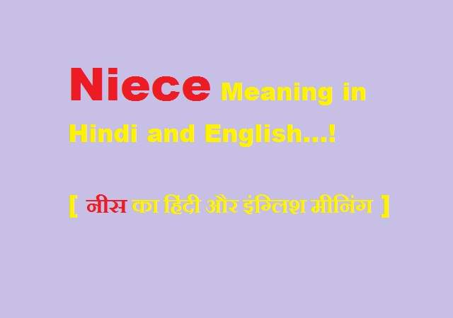 Niece Meaning in Hindi and English
