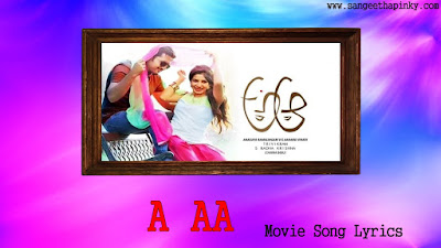 A-AA-Telugu-Movie-Songs-Lyrics