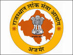 RPSC Statistical Officer Previous/ Old Paper