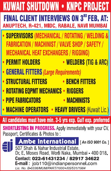Kuwait Jobs, KNPC Jobs, Shutdown Jobs, Oil & Gas Jobs, Mechanical Supervisor, Rotating Supervisor, Welding Supervisor, Fabrication Supervisor, Ambe International Jobs, Driver Jobs,