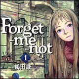 http://fujiscan.blogspot.com.br/2016/08/forget-me-not.html