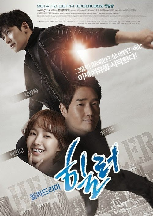 K-LYRIC The BEST: Ji Chang Wook - I Will Protect You Healer