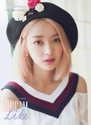 Miso (미소)