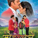 Hum Hai Jodi No 1