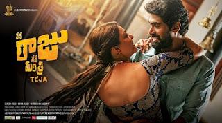 Nene Raju Nene Mantri Movie Updates