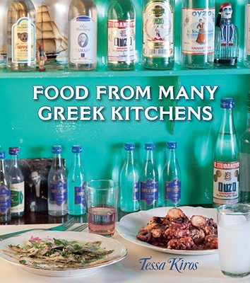 Tessa Kiros Food From Many Greek Kitchens