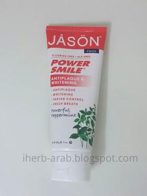 تجربة معجون تبييض اسنان