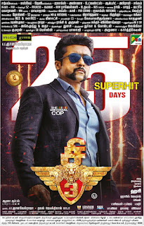 Suriya Si3 Movie Successful 25th Day Paper Ad Posters