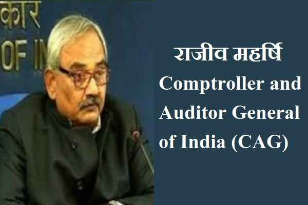 rajiv-mehrishi-appointed-cag-comptroller-general-of-india-news