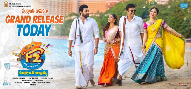 F2 Fun and Frustration Movie Review , Fun and Frustration  F2 Movie review ,F2 Fun and Frustration Telugu Movie Review ,F2 Fun and Frustration Cinema Review ,Venkatesh F2 Fun and Frustration Movie Review ,Varun Tej F2 Fun and Frustration Movie Review ,Telugucinemas.in F2 Fun and Frustration Movie Review  F2 Fun and Frustration Review , Fun and Frustration  F2  review ,F2 Fun and Frustration Telugu  Review ,F2 Fun and Frustration TeluguCinema Review ,Venkatesh F2 Fun and Frustration TeluguMovie Review ,Varun Tej F2 Fun and Frustration filmReview ,Telugucinemas.in F2 Fun and Frustration cinema Review , F2 Fun and Frustration Movie Review , Fun and Frustration  F2 film review ,F2 Fun and Frustration Telugu film Review ,F2 Fun and Frustration filmReview ,Venkatesh F2 Fun and Frustration filmReview ,Varun Tej F2 Fun and Frustration cinema Review ,Telugucinemas.in F2 Fun and Frustration film Review