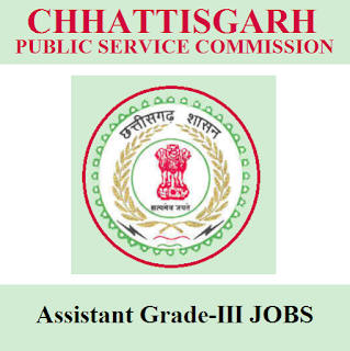 High Court of Chhattisgarh, CG High Court, CG, Chhattisgarh, Assistant, Graduation, High Court, freejobalert, Sarkari Naukri, Latest Jobs, cg high court logo