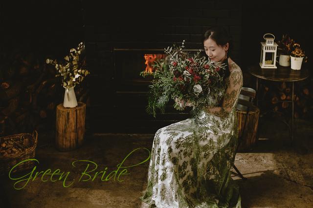 Novia vestida de verde - Blog Mi Boda - Boda de otoño