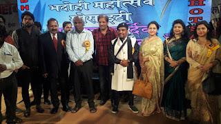 bhadohi-mahotsav