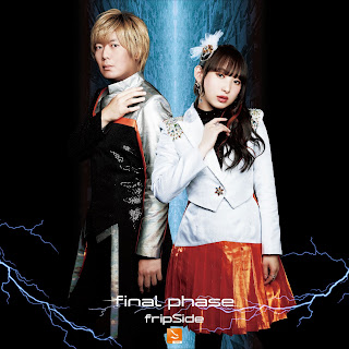 fripSide – final phase