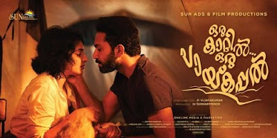 Oru Kaattil Oru Paykappal - Review | Box Office Collection