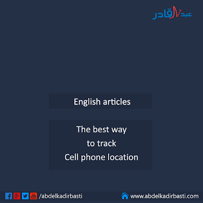 The best way to track Cell phone location