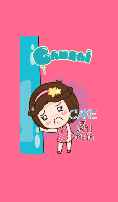 CAKE gamsai little girl_N V07 e