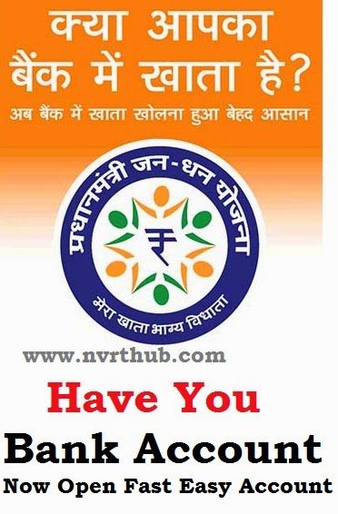 jan dhan yojana launching