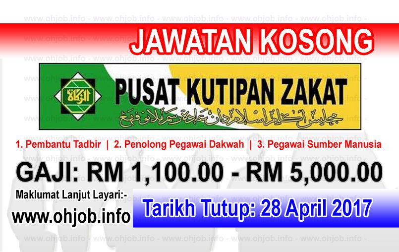 Jawatan Kerja Kosong Pusat Kutipan Zakat Pahang logo www.ohjob.info april 2017