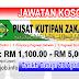 Job Vacancy at Pusat Kutipan Zakat Pahang